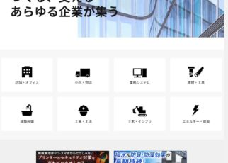 「イプロス都市まちづくり」サイトにmoconaviの製品情報を<br> 登録しました。