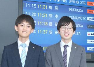 中部国際空港セントレアグループ様の導入事例を公開しました。