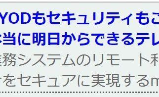 ビジネスネットワーク.jpに取材記事が公開されました。
