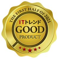 """IT製品比較サイト""""ITトレンド""""において「ITトレンド認定Good Product」を受賞しました。"""